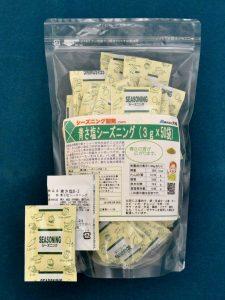 青さ塩シーズニング(3g×50袋)