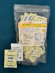 柚子胡椒シーズニング(3g×50袋)