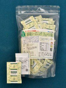 抹茶塩シーズニング(3g×50袋)