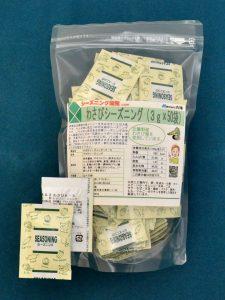 わさびシーズニング (3g×50袋)